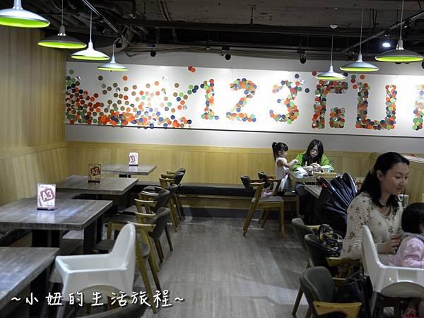 17台北 親子餐廳 123FUN 京華城 DIY 推薦.JPG