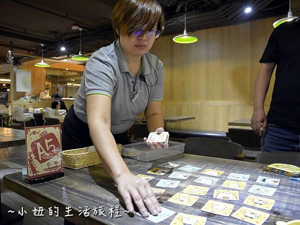 23台北 親子餐廳 123FUN 京華城 DIY 推薦.JPG