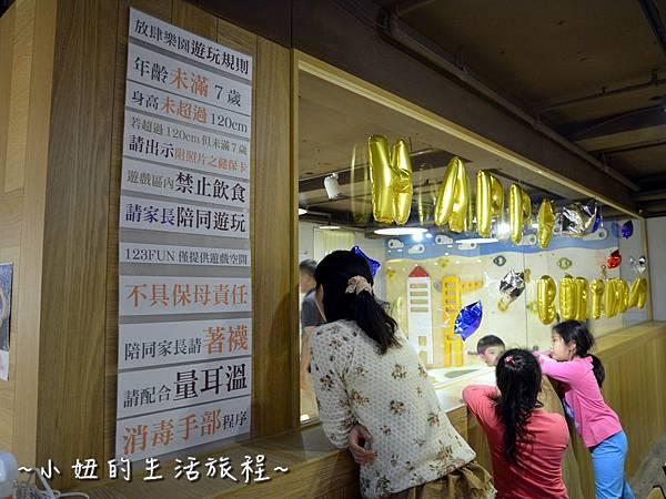 40台北 親子餐廳 123FUN 京華城 DIY 推薦.JPG