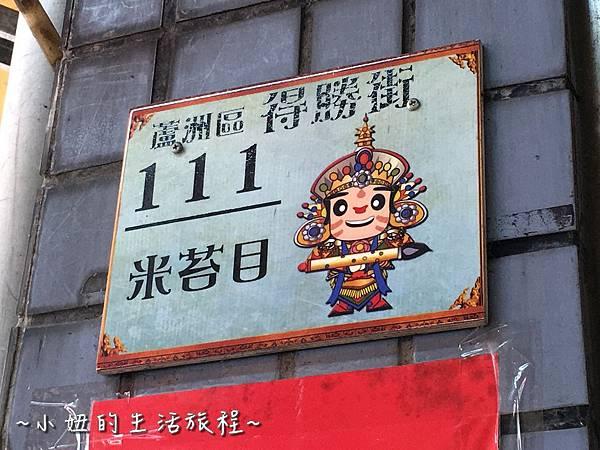 IMG_4309蘆洲 米苔目 湧蓮寺 銅板美食 在地小吃.jpg
