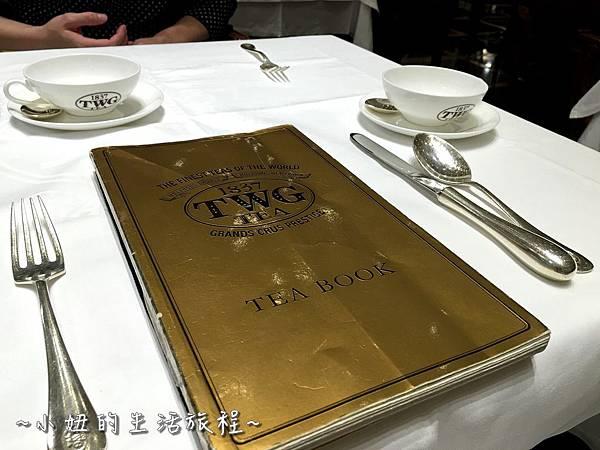 05TWG 新加坡 頂級茶葉 餐廳 101 微風 捷運101大樓 美食 下午茶 推薦.JPG