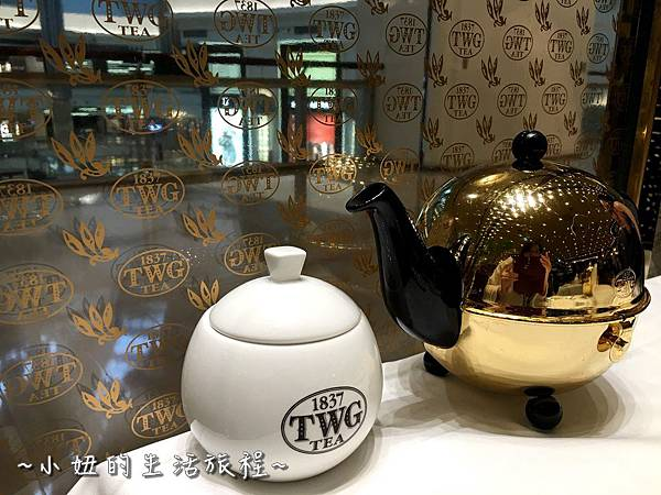 18TWG 新加坡 頂級茶葉 餐廳 101 微風 捷運101大樓 美食 下午茶 推薦.JPG