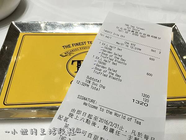 33TWG 新加坡 頂級茶葉 餐廳 101 微風 捷運101大樓 美食 下午茶 推薦.JPG
