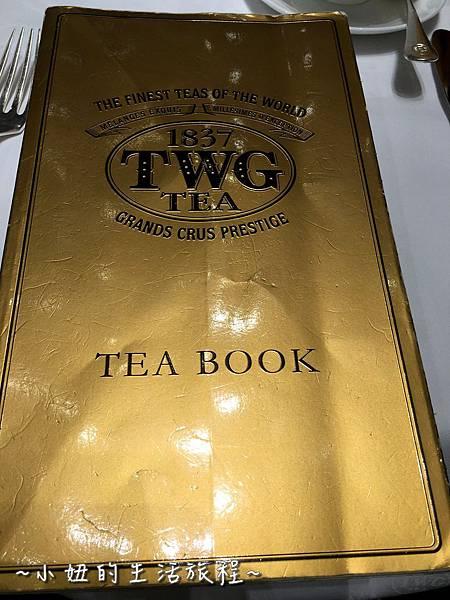 53TWG 菜單 新加坡 頂級茶葉 餐廳 101 微風 捷運101大樓 美食 下午茶 推薦 .JPG
