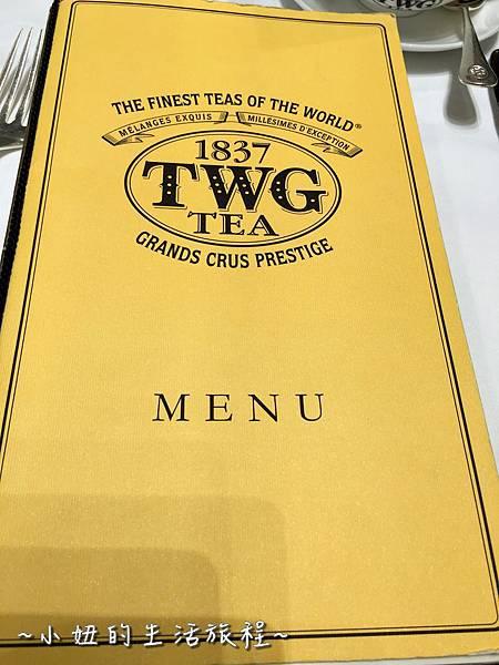 54TWG 菜單 新加坡 頂級茶葉 餐廳 101 微風 捷運101大樓 美食 下午茶 推薦 .JPG