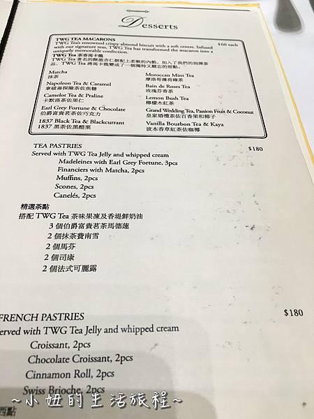59TWG 菜單 新加坡 頂級茶葉 餐廳 101 微風 捷運101大樓 美食 下午茶 推薦 .JPG