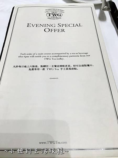 65TWG 菜單 新加坡 頂級茶葉 餐廳 101 微風 捷運101大樓 美食 下午茶 推薦 .JPG