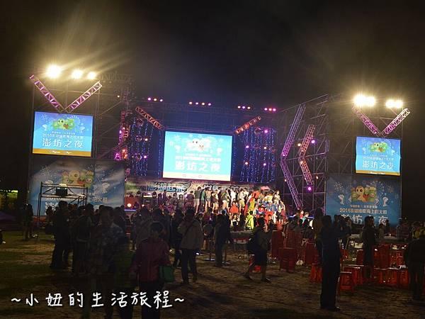 2016 澎湖 花火節20.jpg