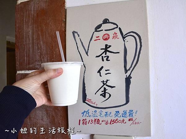 68澎湖 彼得潘 民宿 推薦 近機場 花火節  自由行 海釣 吉貝島 七美島.JPG