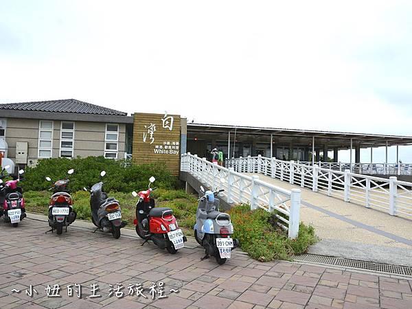 116澎湖 彼得潘 民宿 推薦 近機場 花火節  自由行 海釣 吉貝島 七美島.JPG
