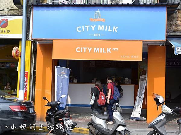 200公館 銅板美食 小吃 飲料 推薦 果汁 CITY MILK PAIPEI 北回木瓜牛奶 綠豆沙 芋頭牛奶.JPG