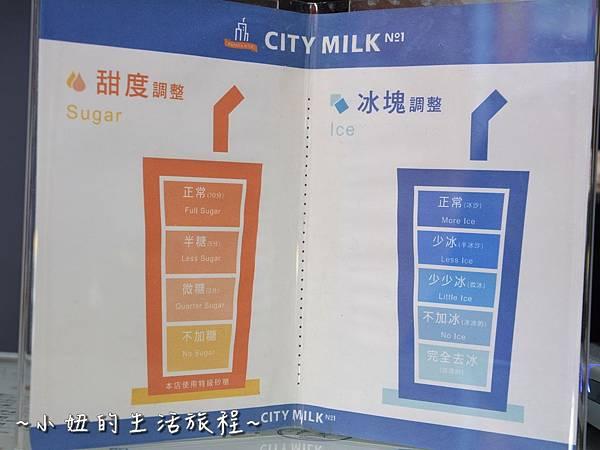 205公館 銅板美食 小吃 飲料 推薦 果汁 CITY MILK PAIPEI 北回木瓜牛奶 綠豆沙 芋頭牛奶.JPG