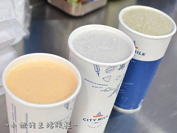 207公館 銅板美食 小吃 飲料 推薦 果汁 CITY MILK PAIPEI 北回木瓜牛奶 綠豆沙 芋頭牛奶.JPG