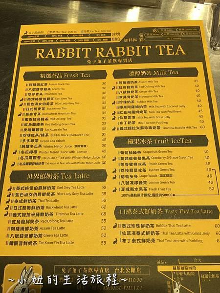 兔子茶飲4.jpg