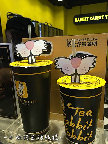 兔子茶飲5.jpg