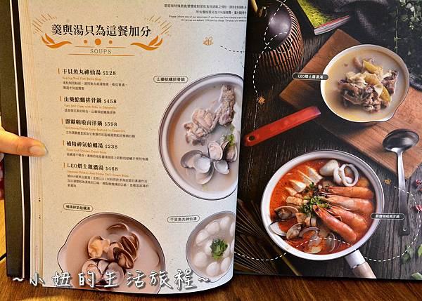 10 飯BARMINI  菜單 .JPG