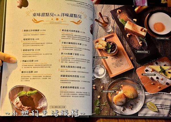 12 飯BARMINI  菜單 .JPG