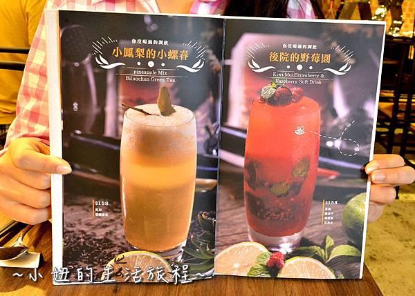 14 飯BARMINI  菜單 .JPG