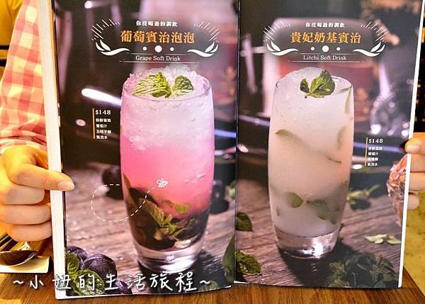 15 飯BARMINI  菜單 .JPG