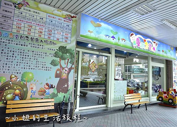03童遊食堂 台中 親子餐廳  包場 自助式 餐廳 餐點 推薦 BUFFET.JPG