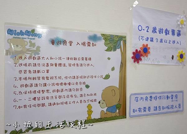 09童遊食堂 台中 親子餐廳  包場 自助式 餐廳 餐點 推薦 BUFFET.JPG