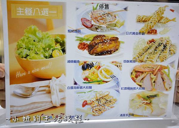 17童遊食堂 台中 親子餐廳  包場 自助式 餐廳 餐點 推薦 BUFFET.JPG