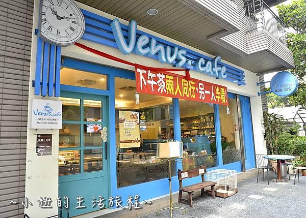 02Venus cafe 桃園 咖啡廳 推薦 義大利麵 燉飯 法式甜點  維納斯.JPG
