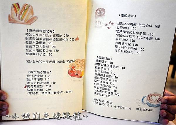 09Venus cafe 桃園 咖啡廳 推薦 義大利麵 燉飯 法式甜點  維納斯.JPG
