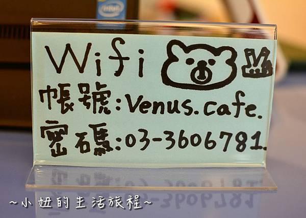 28Venus cafe 桃園 咖啡廳 推薦 義大利麵 燉飯 法式甜點  維納斯.JPG