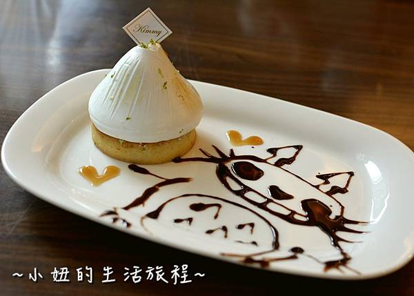 29Venus cafe 桃園 咖啡廳 推薦 義大利麵 燉飯 法式甜點  維納斯.JPG