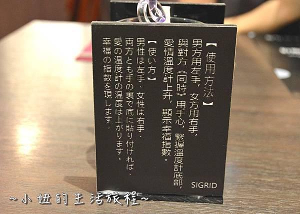 18西餐 咖啡廳 下午茶 推薦 中山站 南京松江站  sigrid coffee  約會餐廳  手沖咖啡.JPG