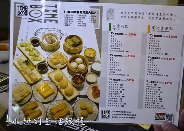 08宜蘭 景點 時光寶盒 免費玩沙 親子 旅遊 推薦 蔬食 港式茶點 無菜單料理 餐廳.jpg