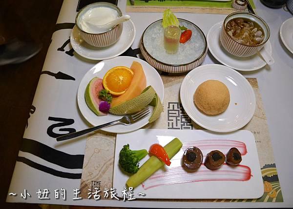 19宜蘭 景點 時光寶盒 免費玩沙 親子 旅遊 推薦 蔬食 港式茶點 無菜單料理 餐廳.jpg