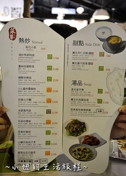 61宜蘭 景點 時光寶盒 免費玩沙 親子 旅遊 推薦 蔬食 港式茶點 無菜單料理 餐廳.jpg
