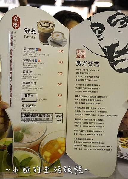 62宜蘭 景點 時光寶盒 免費玩沙 親子 旅遊 推薦 蔬食 港式茶點 無菜單料理 餐廳.jpg