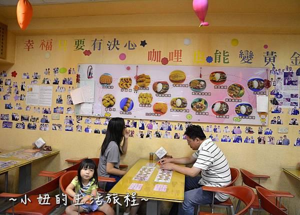 05宜蘭 羅東夜市 美食 推薦 幸福咖哩 小吃 餐廳 好吃 高cp值.jpg