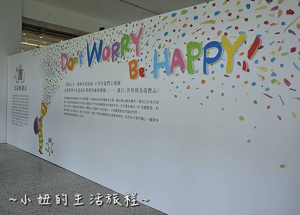 19宜蘭 新景點 幸福轉運站 推薦 親子 免費 門票.jpg