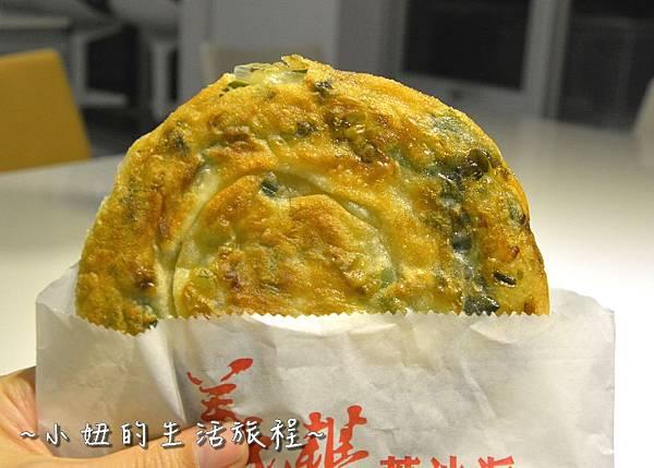 06羅東夜市 美食 小吃 義豐 蔥油派 必吃.jpg