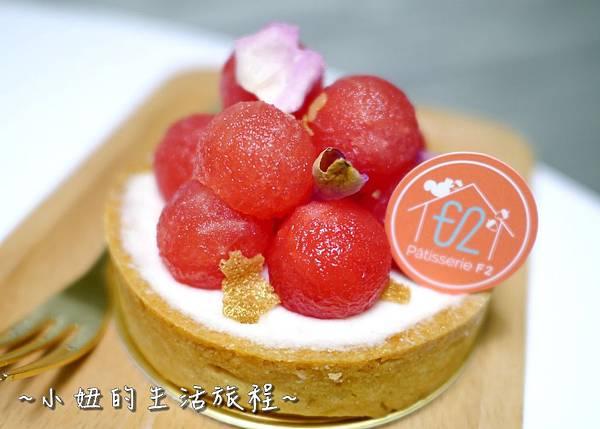 15F2 法式甜點 中山區 捷運民權西路站 檸檬塔 野餐籃.jpg