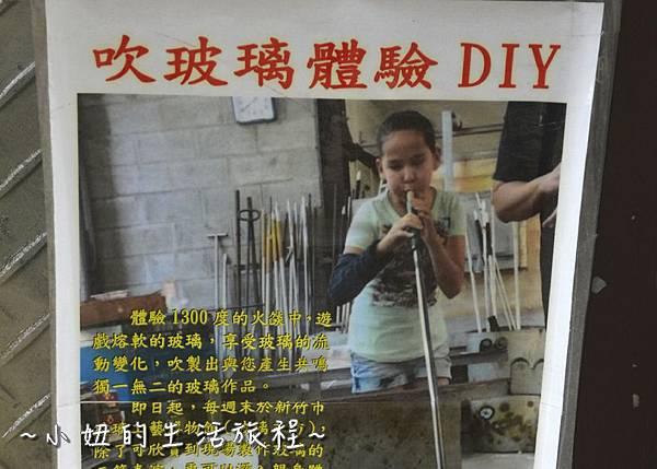 34新竹景點  麗水公園 免費 溜小孩 推薦 親子旅遊.jpg