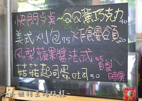 P1330411新莊 早午餐 米豆 推薦 晚餐 好吃 法式土司 碳烤 炭烤.jpg