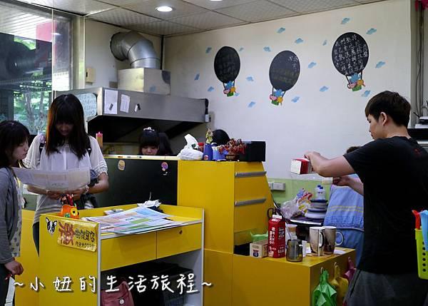 P1330415新莊 早午餐 米豆 推薦 晚餐 好吃 法式土司 碳烤 炭烤.jpg