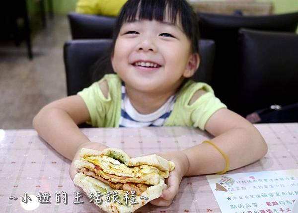 P1330468新莊 早午餐 米豆 推薦 晚餐 好吃 法式土司 碳烤 炭烤.jpg