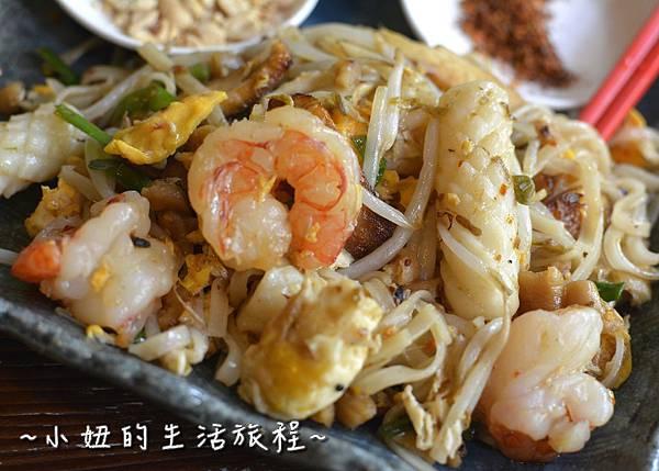 26桃園 泰國餐廳 泰式料理 泰國菜 特色餐廳 美食 推薦 .jpg