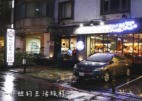 01台北 東區 美食 韓式 韓國 一道式燉雞 韓國直營 台灣總店 起司雞 推薦.JPG