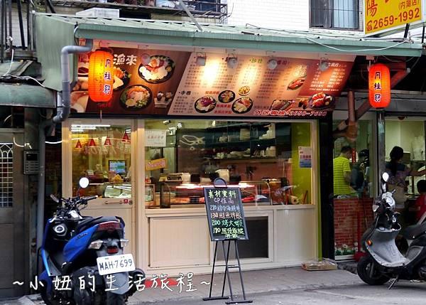 01台北 內湖 海鮮丼飯 內科 內湖科學園區 高cp值 推薦 美食 午餐 聚餐 生魚片.JPG