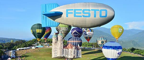 2016 2017 熱氣球嘉年華 台東 鹿野高台