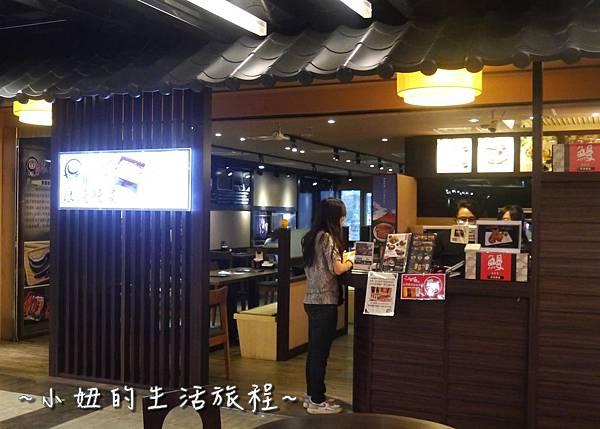 02新北市 板橋 鰻魚飯 大遠百 舊 推薦  美食 餐廳.JPG