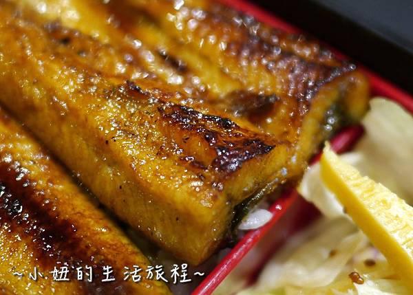 22新北市 板橋 鰻魚飯 大遠百 舊 推薦 美食 餐廳.JPG