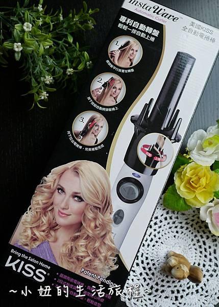 07美國KISS全自動電捲棒、台灣鼎利、全球部落客愛用的美國KISS全自動電捲棒、專利自動轉盤、單手輕鬆上捲 .JPG